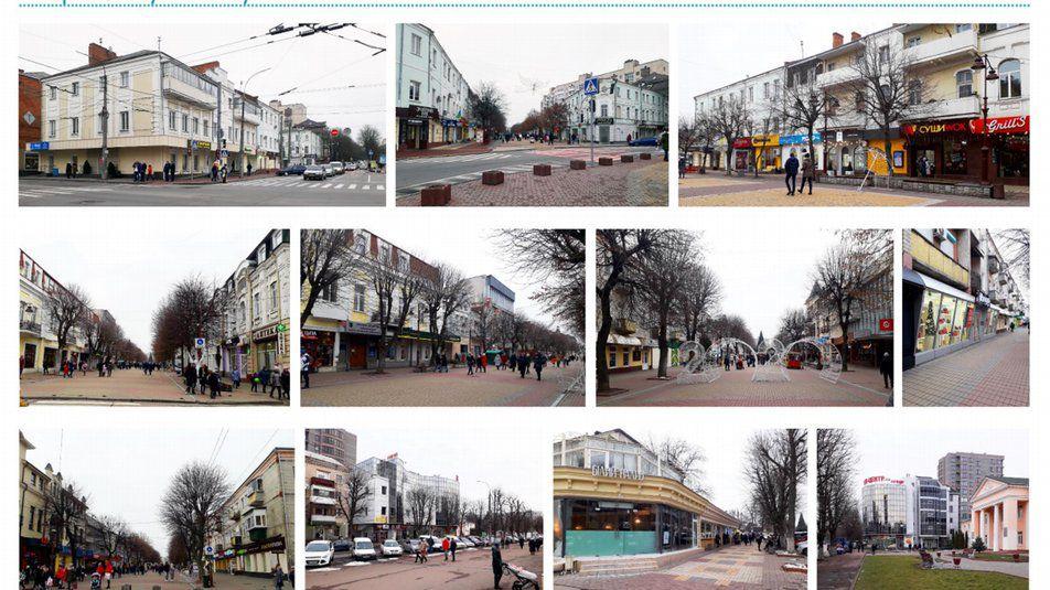 У Хмельницькому створили дизайн-код вулиці