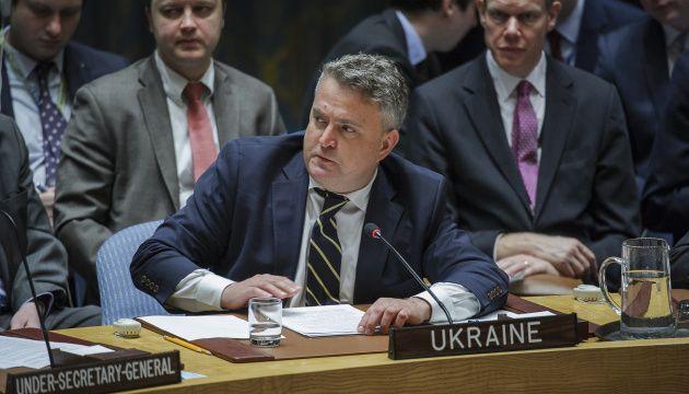 Позиція міжнародної спільноти незмінна: Росія — держава-окупант