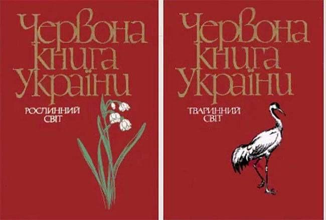 Олександр Фельдман: «Зміни до Червоної книги не повинні бути внесені»