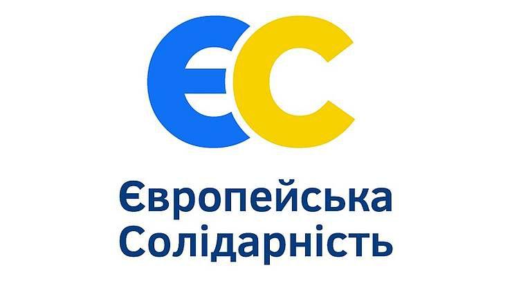 «Європейська Солідарність» до Дня вишиванки проведе автопробіг містами України