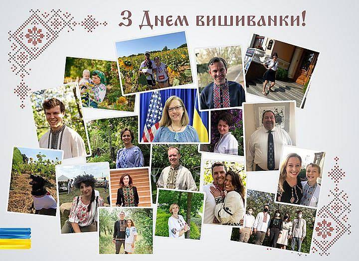 Іноземні дипломати також святкують День вишиванки