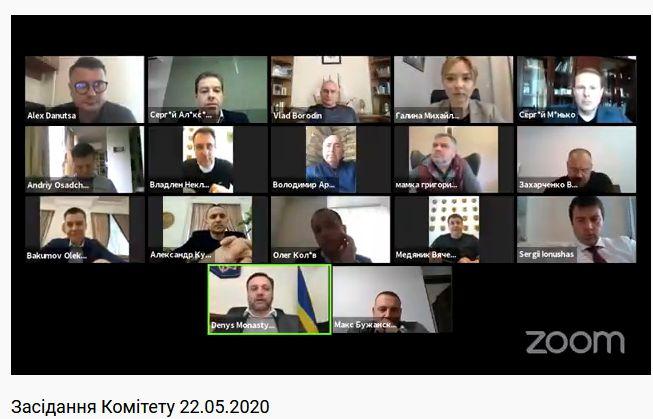 Оголошено про висування нових кандидатів до складу конкурсної комісії з обрання директора ДБР