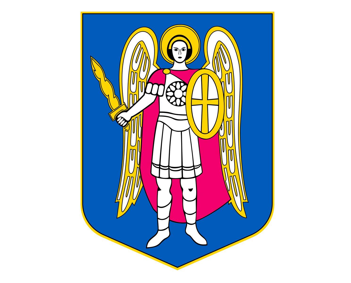 День Києва відзначать у новому онлайн-форматі