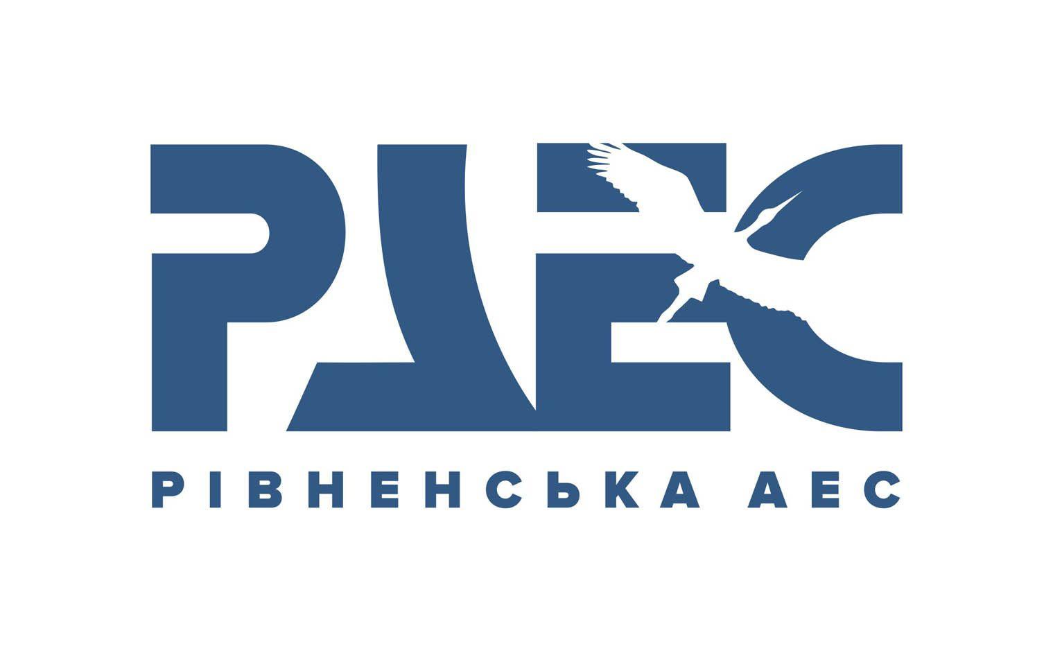 На Ривненской АЭС новый логотип