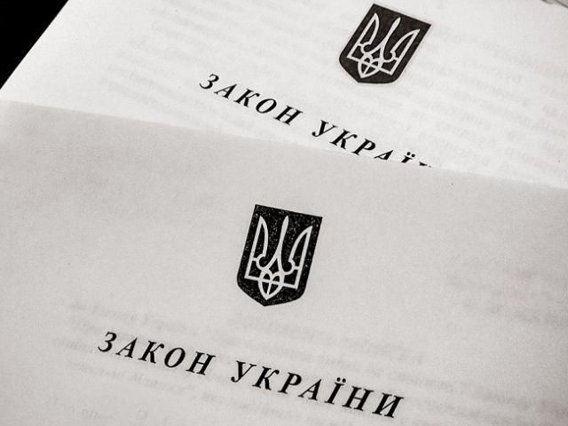 Про внесення змін до Закону України «Про збір та облік єдиного внеску на загальнообов'язкове державне соціальне страхування» щодо усунення дискримінації за колом платників