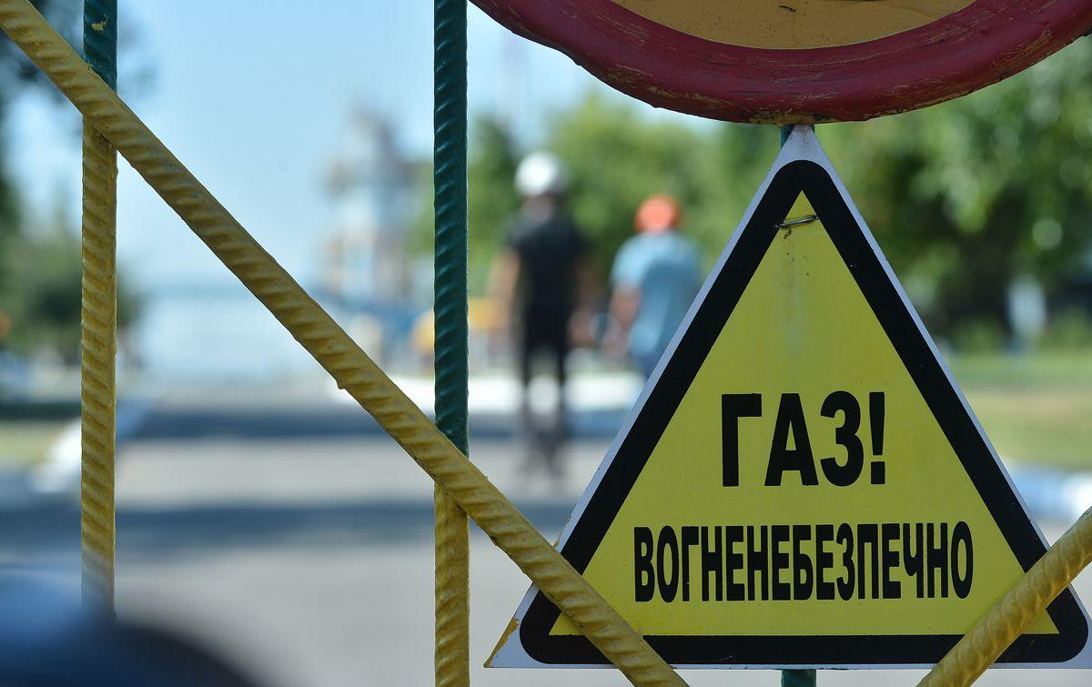 До цивілізованого ринку газу, як до Києва пішки!
