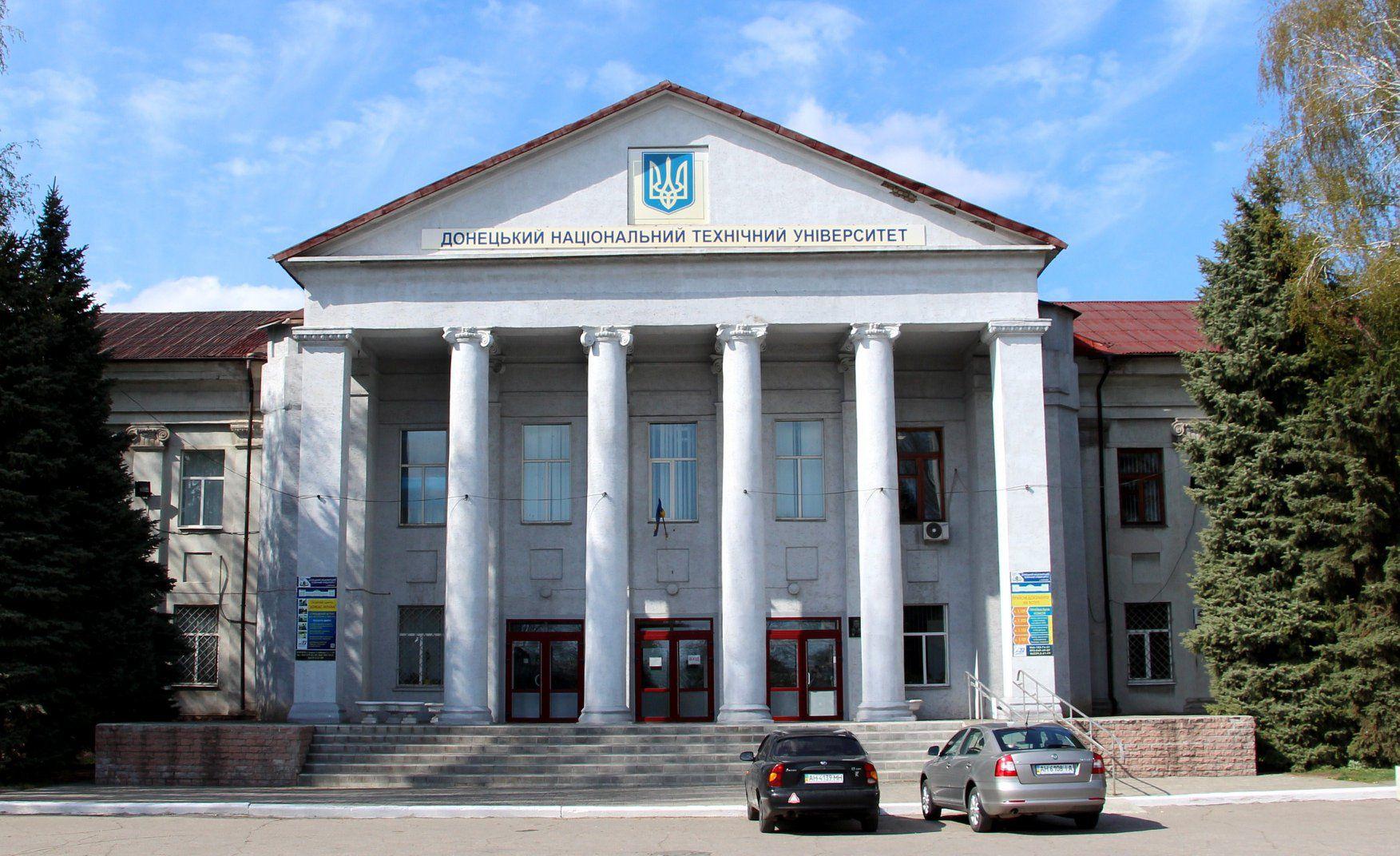 Переміщений університет отримав  809тисяч євро на енергоефективність