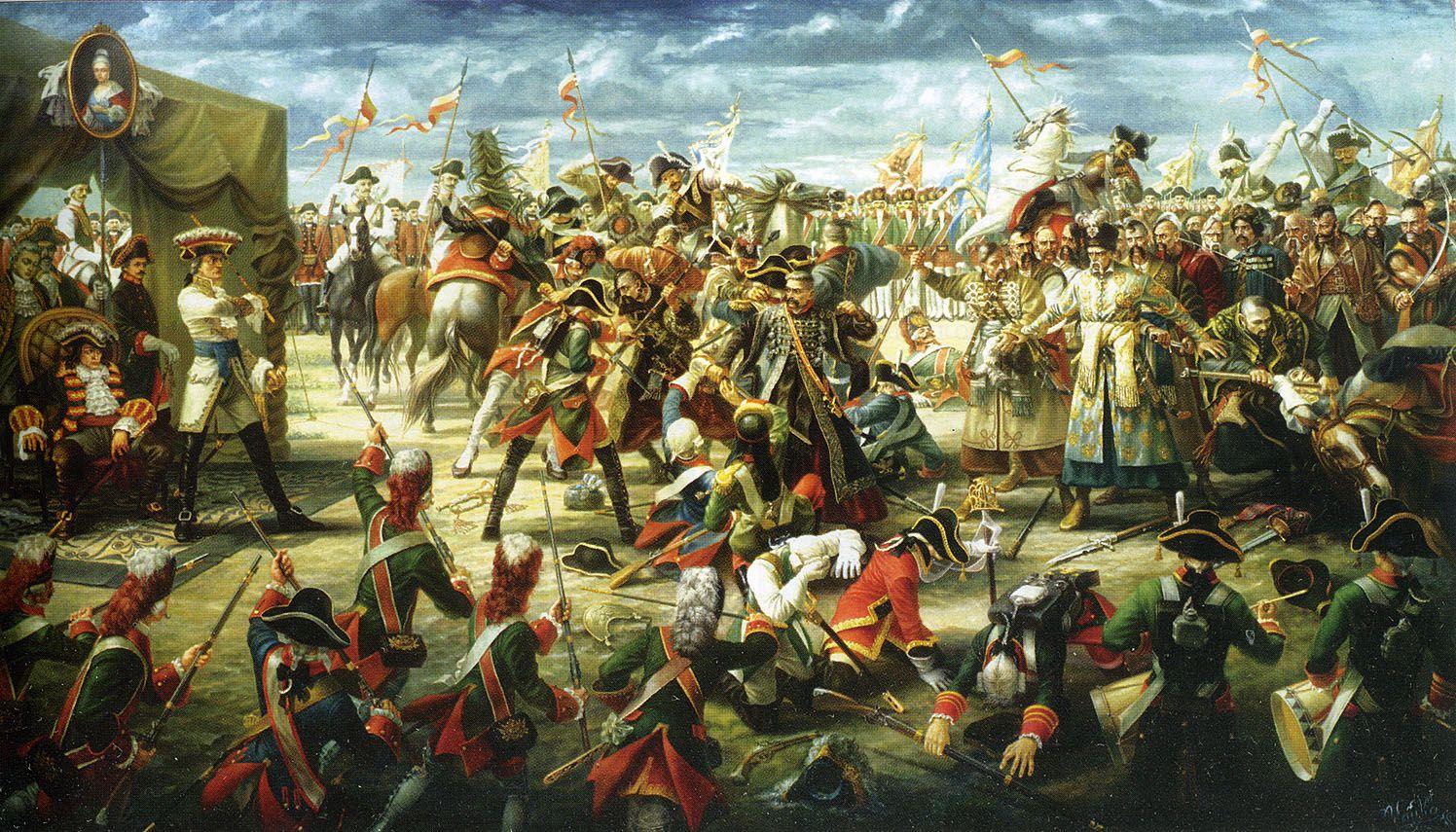 «Сечь Запорожская разрушена, и само название запорожских казаков  в дальнейшем не должно употребляться и упоминаться»