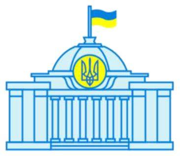 Про звіт про виконання Закону України «Про Державний бюджет України на 2019рік»
