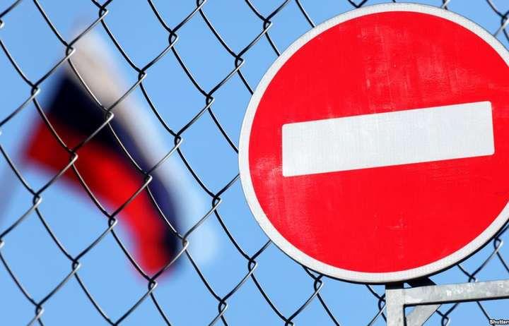 Євросоюз укотре продовжив санкції проти Росії