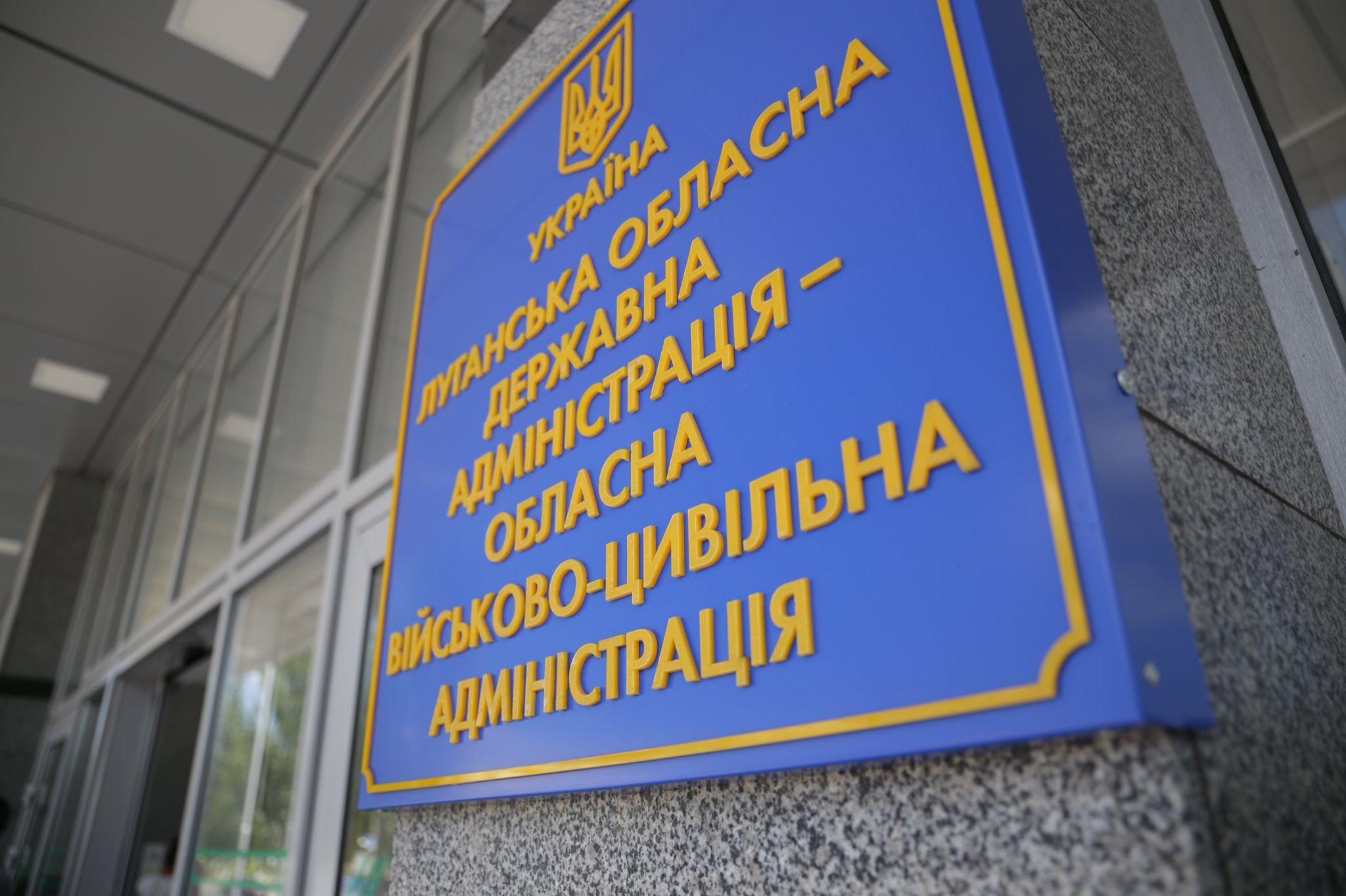 Луганская область: Перспективных спортсменов поддержали материально