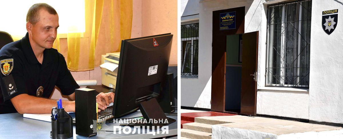 В Кропивницком районе появилась еще одна полицейская станция