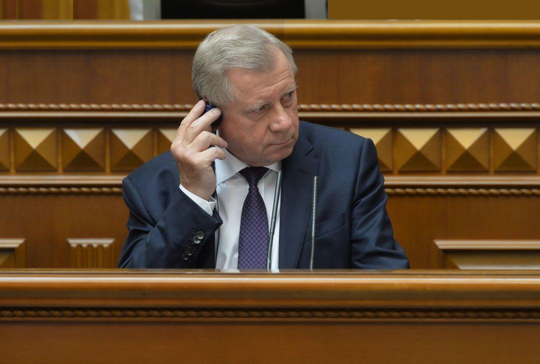 Верховная Рада поддержала отставку Председателя Национального банка