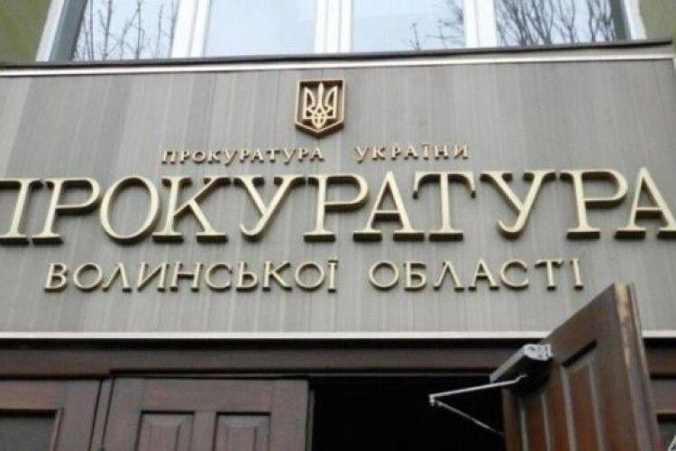 Аферист на Волыни продавал должность министра