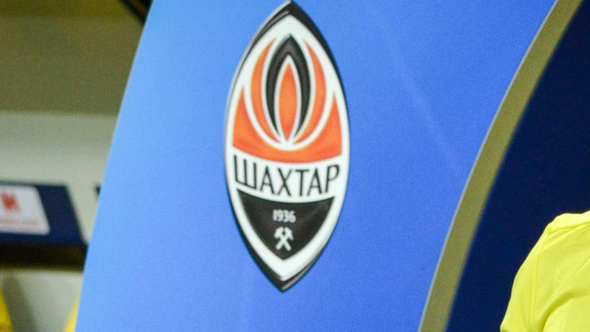 Футбол. «Гірники» з «Вольфсбургом» зіграють в Україні