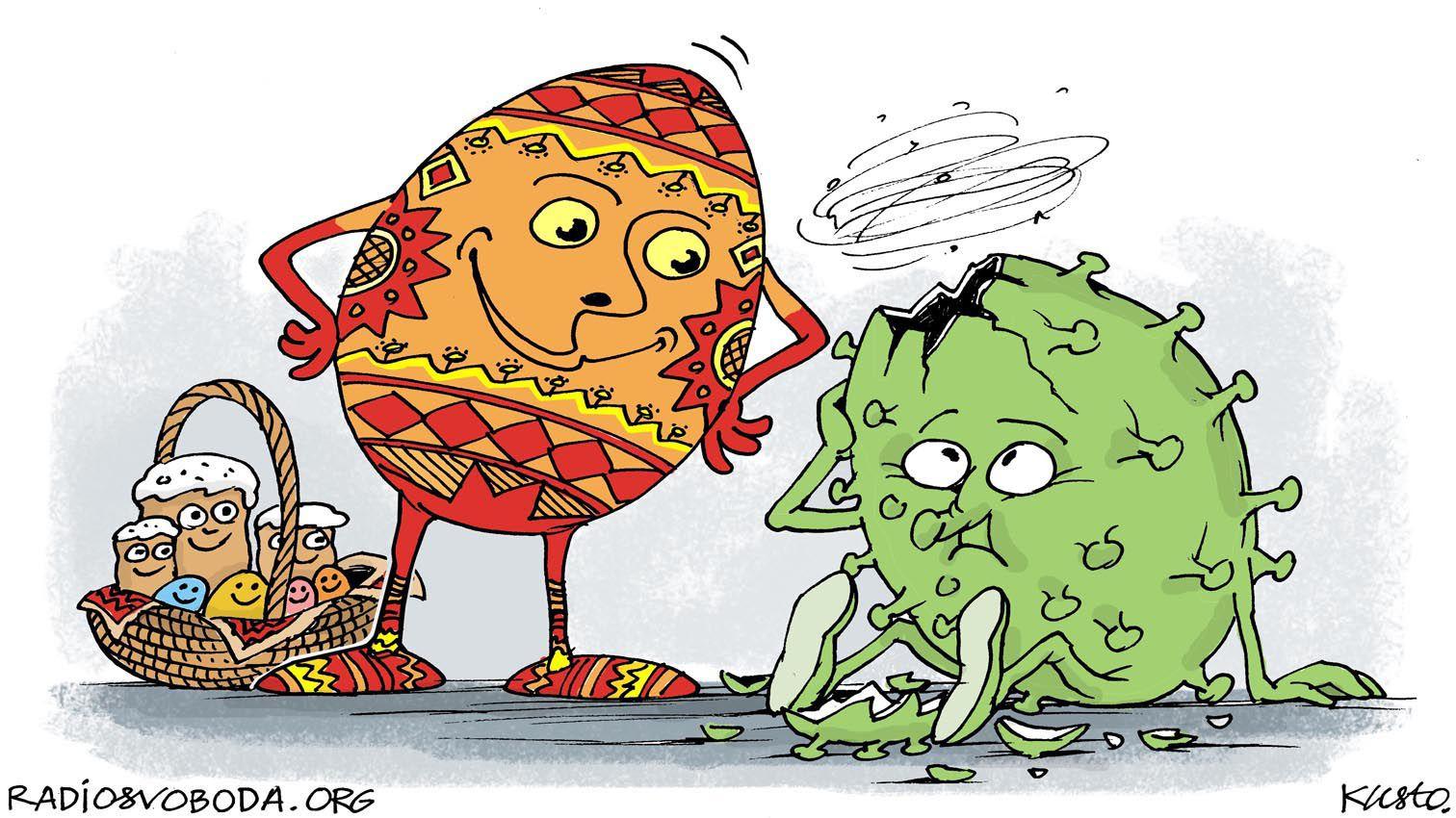 «Про коронавірус,  вірусів та вірусят»