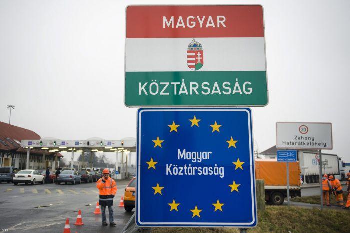 Угорщина знову на замку