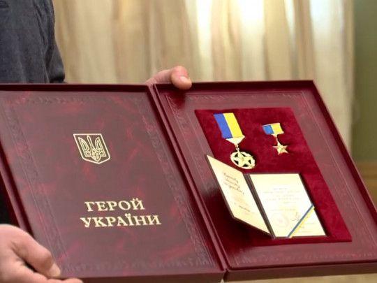 Тарасу Матвииву присвоено звание Героя Украины