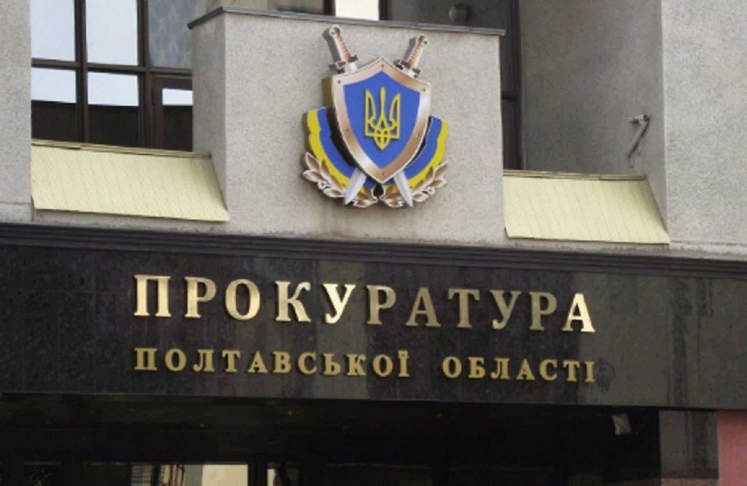 Кременчук: Пропонували правоохоронцям хабарі
