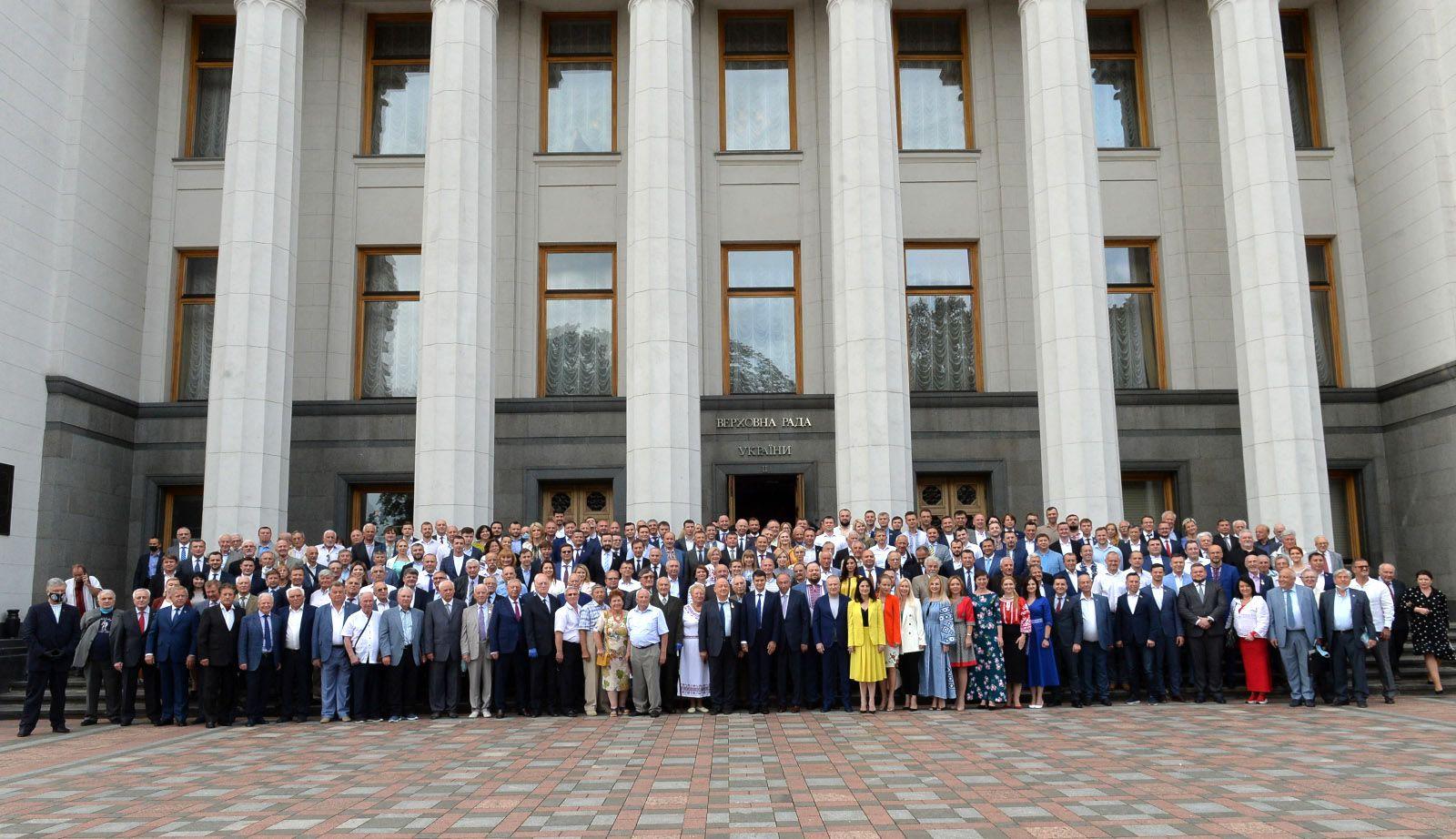 З ухваленням Декларації відбулося відновлення українського парламентаризму