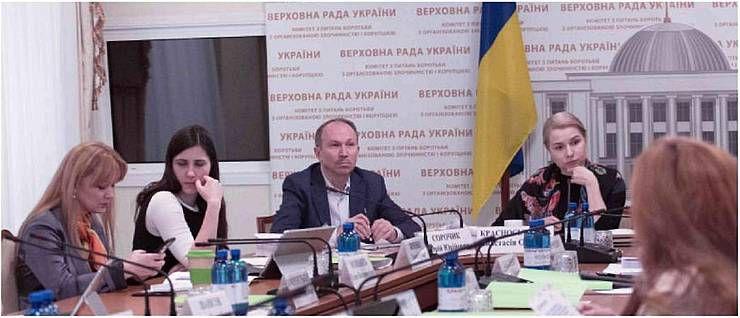 Звіт Комітету Верховної Ради України  з питань антикорупційної політики