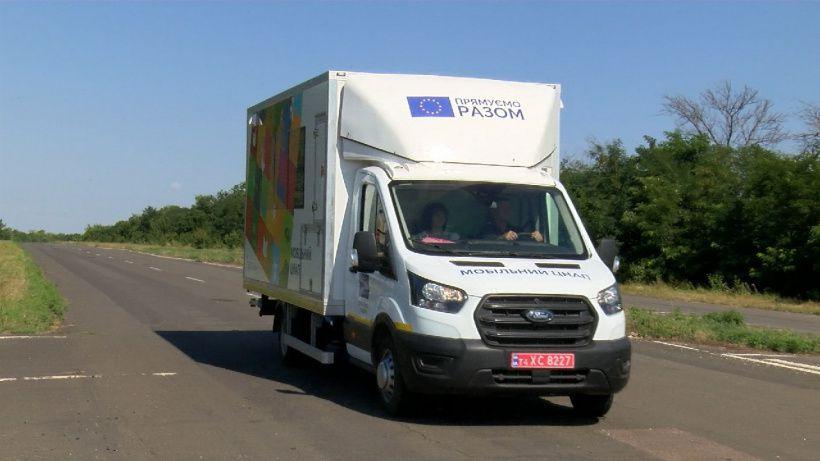 Донецкие громады ждут мобильные ЦПАУ