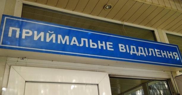 Львівщина: Оновлять дев'ять приймальних відділень