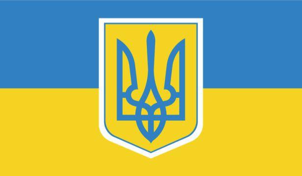 Про внесення зміни до статті 4 Закону України «Про виконавче провадження» щодо запровадження електронної форми виконавчого документа