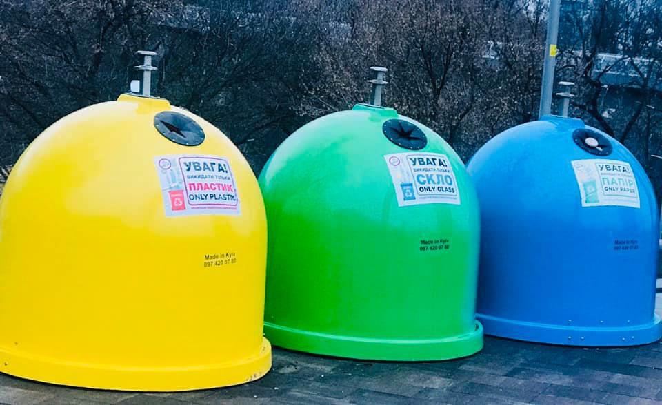 Київ: Нові контейнери  для сортування  сміття