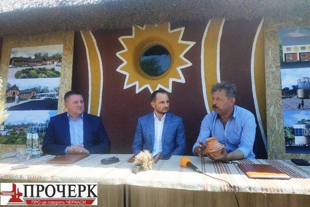 Достроить музей трипольской культуры поможет немецкий банк