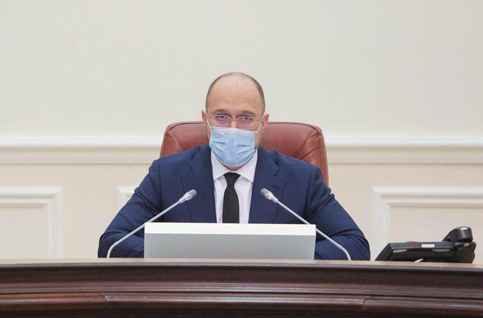 Тимчасові обмеження перетину пунктів пропуску  з тимчасово окупованим Кримом
