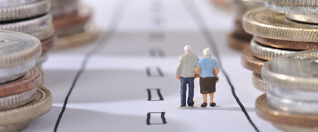 О пенсионерах... забыли