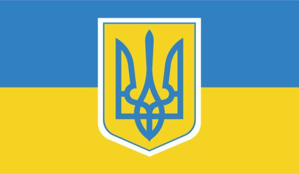 Черкащина: За неуважение к Государственному флагу — немалый штраф