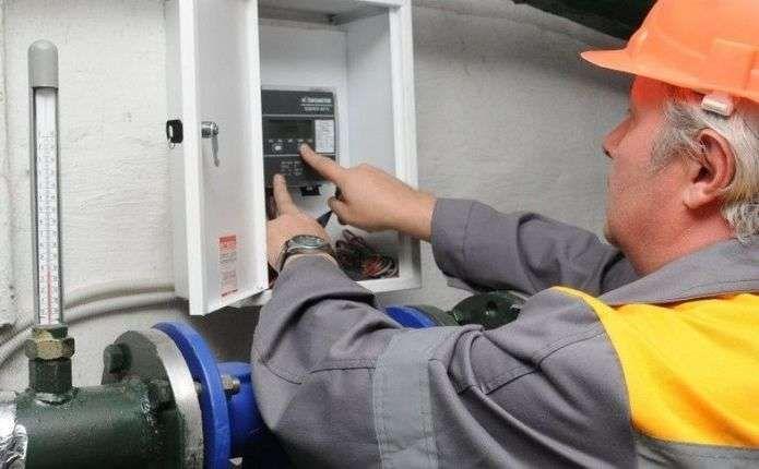 Запорожье: Для защиты интересов потребителей тепла и горячей воды