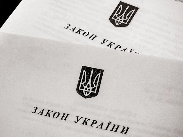 Про внесення змін до деяких законодавчих актів України щодо реформи патентного законодавства