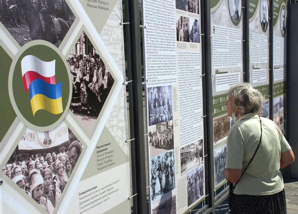 У Києві відкрили вуличну виставку «1920: на захисті Європи від більшовизму»