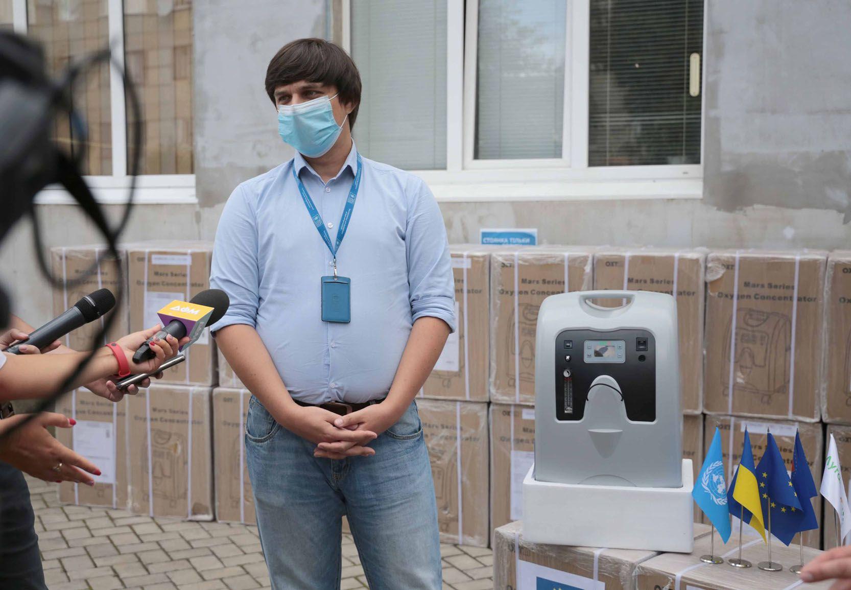 Медзаклади  Луганщини  отримали  50 кисневих  концентраторів