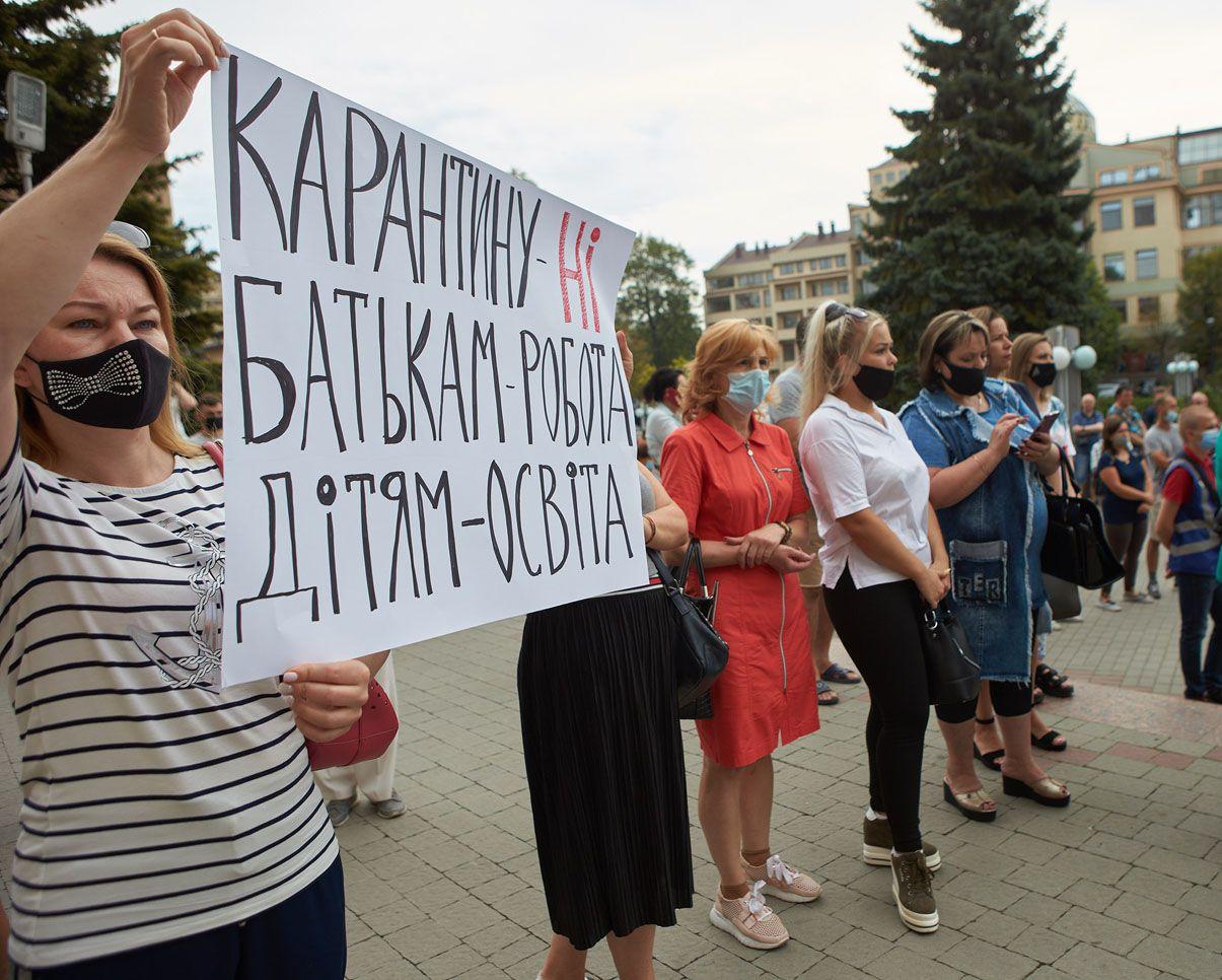 Ивано-Франковщина: Протестуют против красной зоны