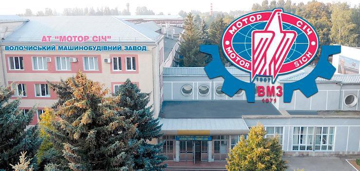 Хмельницкая область: Весь завод ушел на карантин