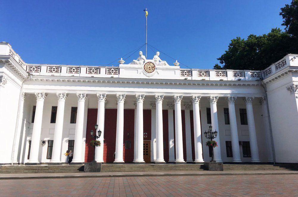 Карантин ударив по бюджету Одеси