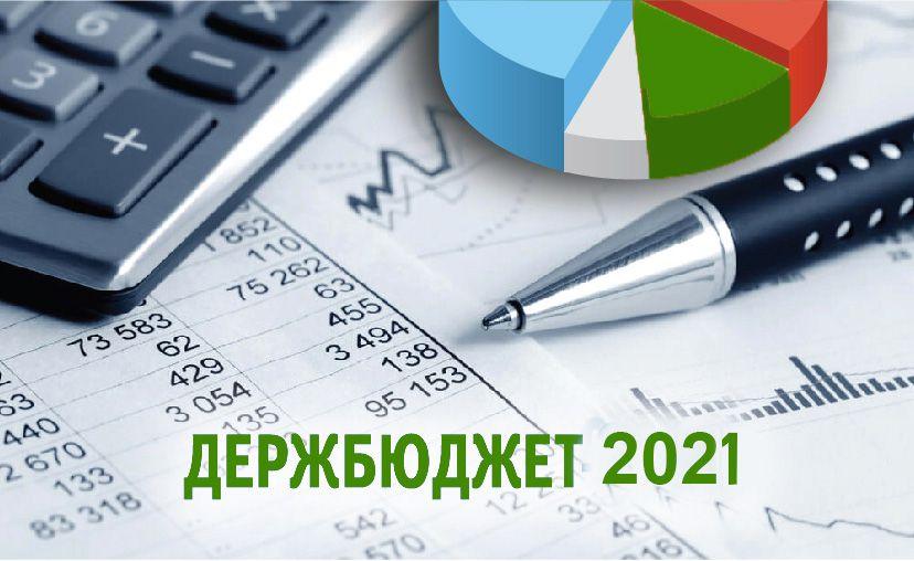 Підготовка бюджету на тлі розмов  про можливу відставку міністра