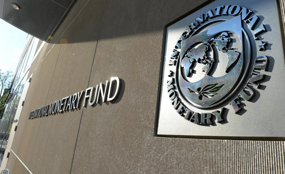 МВФ требует честной борьбы с коррупцией