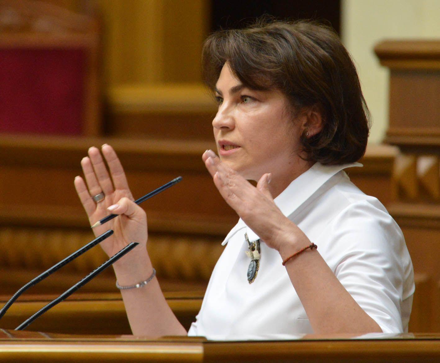 Ирина Венедиктова:  «Генпрокуратура никого покрывать не будет, несмотря на цвета политических партий»