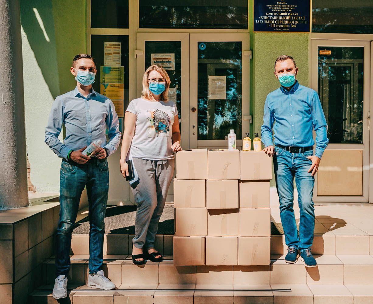 Компанія «Альянс краси» виділила  1,5 мільйона гривень на забезпечення  антисептичними засобами шкіл  Бучанського району