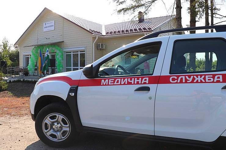 Чернігівщина: Збудована амбулаторія служитиме громаді