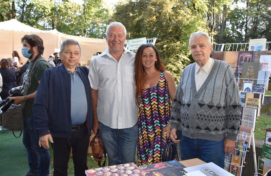 В Ужгороді зустрілися видавці, письменники та читачі