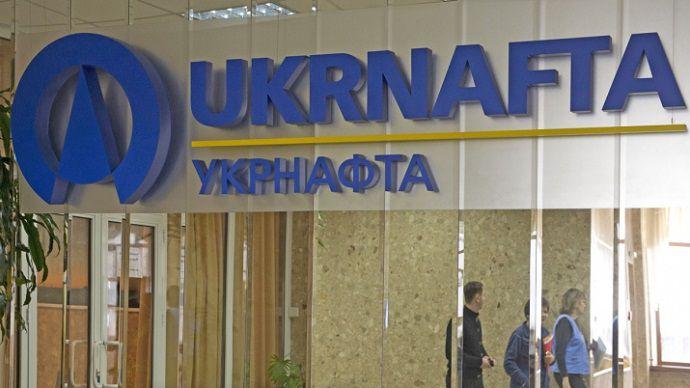 Рентною платою «Укрнафта» підтримує розвиток громад