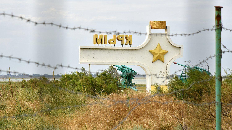 Остановить преследования в Крыму в очередной раз требовали активисты.