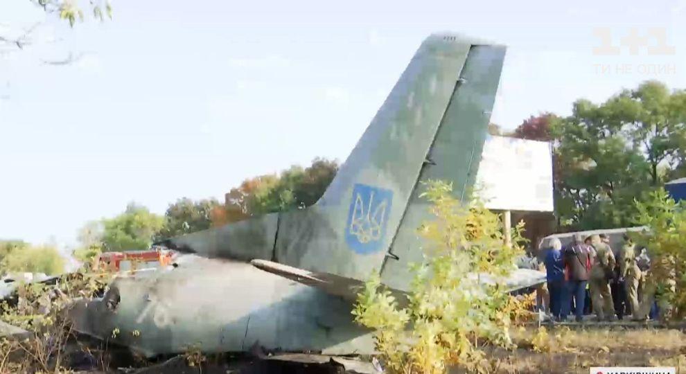 Трагедия Ан-26: допрошено 40 свидетелей