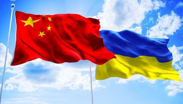 Китай завжди був і залишається серед пріоритетів зовнішньої політики